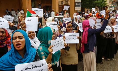 Sudan strike