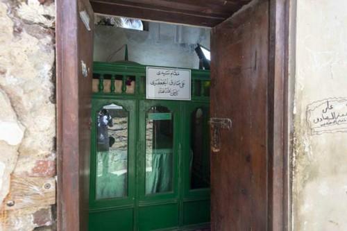 Ali Al-Gaafari