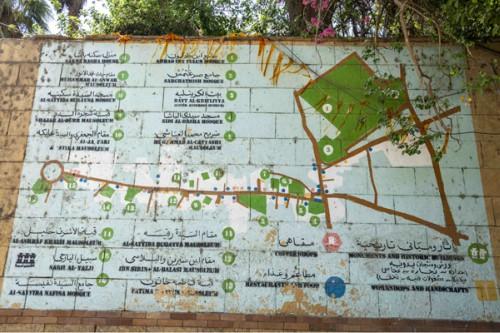 Al-Ashraf Street
