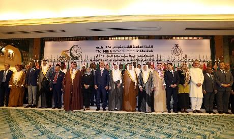 Arab Summit 2019
