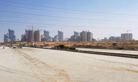 El-Areesh Cement Company