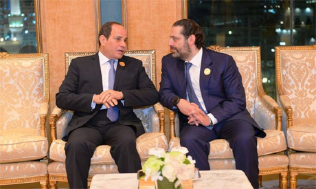 Sisi,Hariri