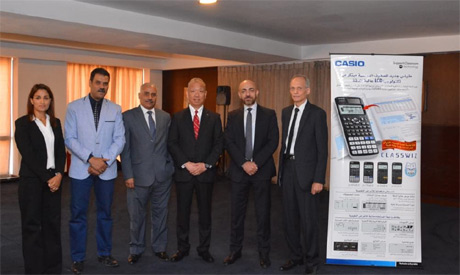 Casio Middle East