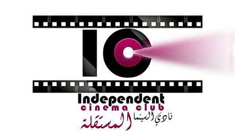 Independent Cinema Club
