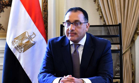 Egypt's PM Mostafa Madbouly inaugurates 5th Builders of Egypt forum