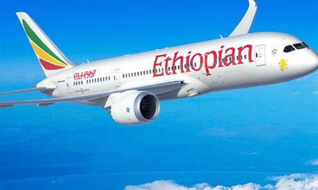 Airlines Ethiopian
