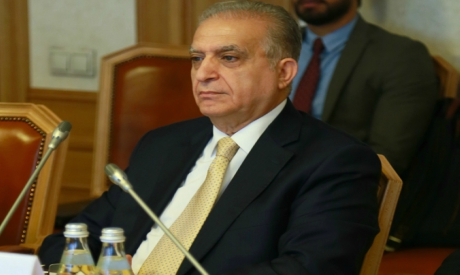 Mohammad Ali Al-Hakim