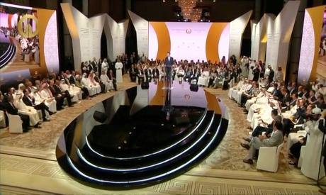 Jared Kushner in Manama Conference