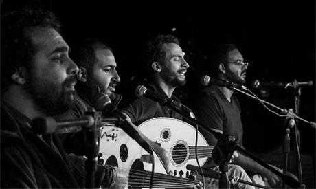 Bahiyya band