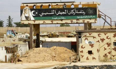Libyan Military base