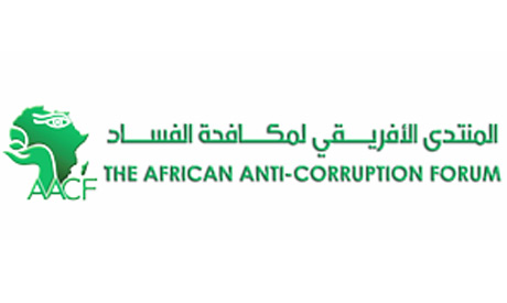 African Anti-Corruption Forum