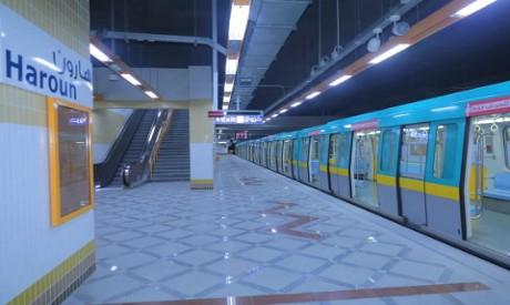 Haroun metro station