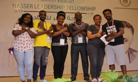 Nasser Fellowship for Leadership