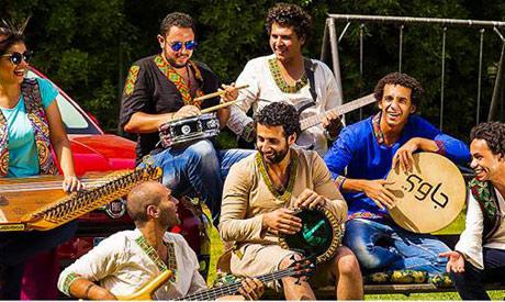 Gawy Band