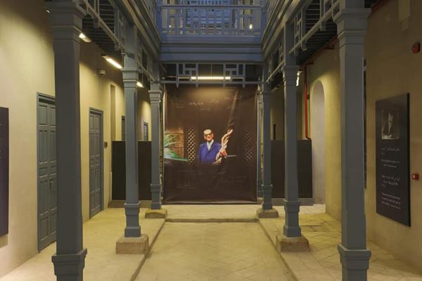 Naguib Mahfouz Museum