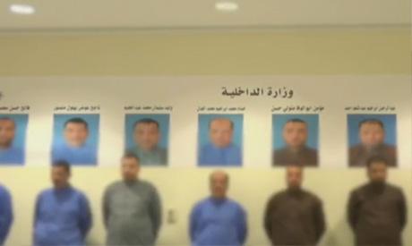 photo courtesy: Kuwaiti interior ministry