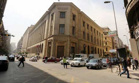 The Egyptian Central Bank offices in Cairo, Egypt (Reuters)