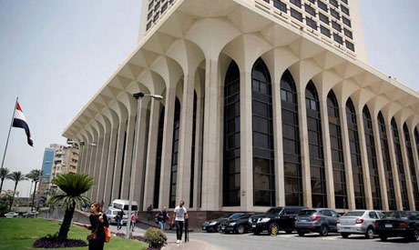 Egyptian Foreign Ministry (AP)