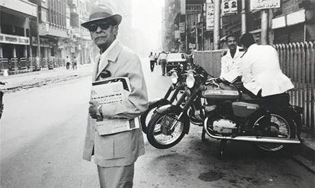 Mahfouz's personal belongings