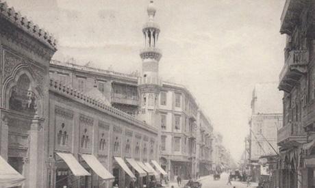 Forster in Alexandria