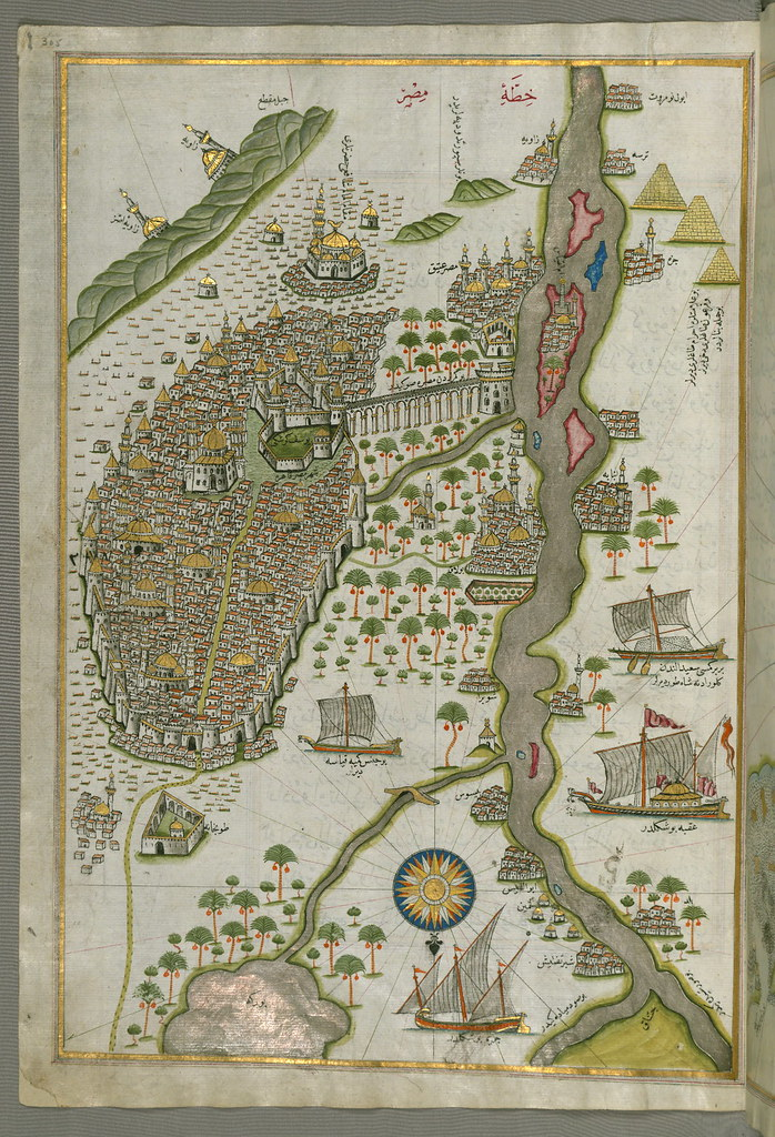 Illuminated manuscript map of Cairo, from the Book on Navigation originally composed in 932 AH / 152