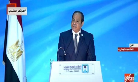 Sisi at 7th youth conference