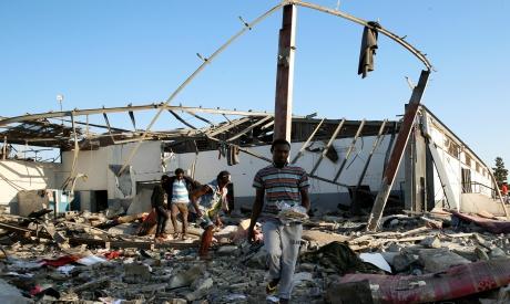 Tajoura detention centre
