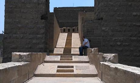 Magra El-Eyoon