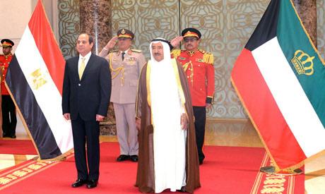 Kuwait,Sisi
