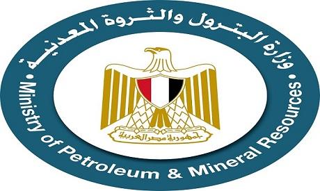 Petroleum Ministry