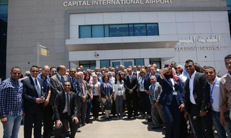 NAC Airport