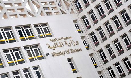 Egypt's finance ministry