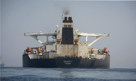 Iran Supertanker