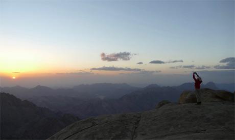 Red Sea Mountain Trail