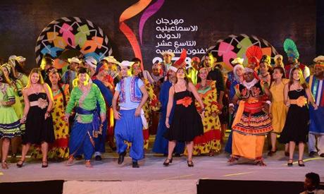 Ismailia International Folklore Festival (Photo: ismailia.International.Folklore.Festiival/)