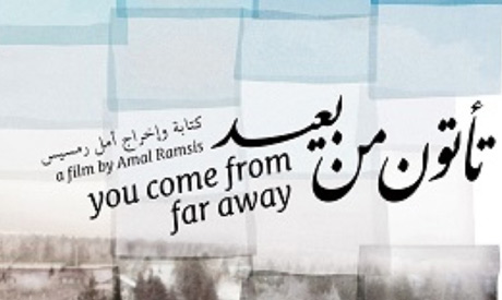 You Come from Far Away