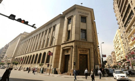 Central Bank of Egypt launches CONIA index to boost efficiency in