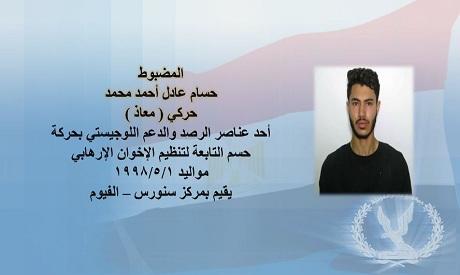 Hossam Adel