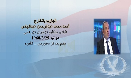 Abdel Hady