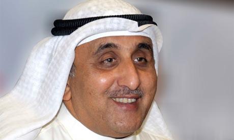 Kuwait Fund