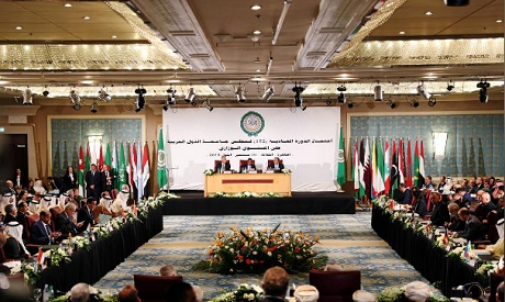 Arab League meeting