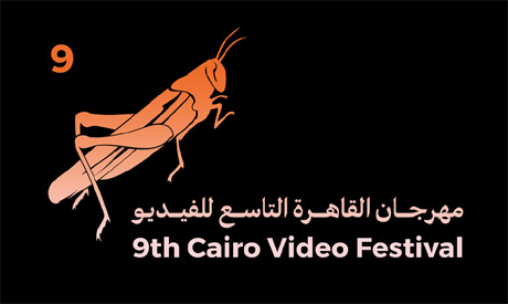 9th Cairo Video Festival