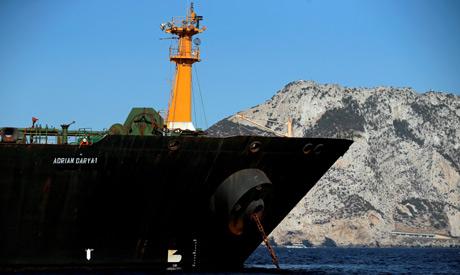 Iranian oil tanker Adrian