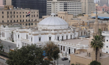 parliament in cairo
