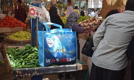 Alternative bags in Hurghada