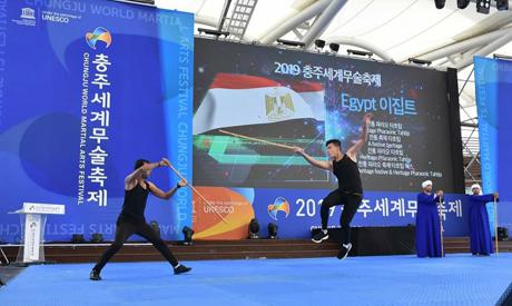 Chungju World Martial Arts Festival in South Korea