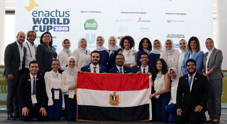Egypt wins the Enactus World Cup