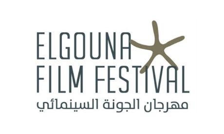 El Gouna Film Festivals