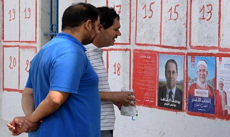 Tunisian Presidential Campaigns