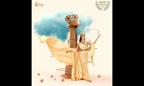 Alexandria Short Films Festival